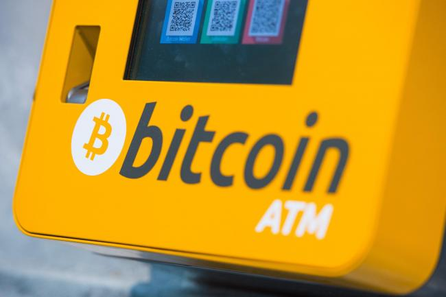 Bitcoin climbs beyond 11000 mark epsom guardian general view of a bitcoin atm press association photo picture date friday october ccuart Choice Image